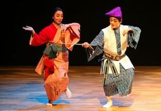 Art Articles, Okinawa, Folk Dance, Ny Times, Sari, Kimono Top, Traditional, Japanese, Creative