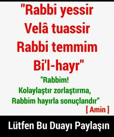 #Dua #islam #müslüman Islam Quran, Allah, Affirmations, Prayers, Peace, Sayings, Bern, Pictures, Quotes