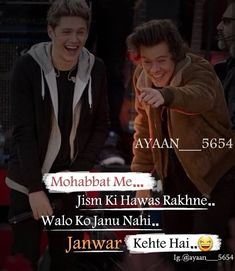 👑#Hunter_qureshi Love Hurts Quotes, Hurt Quotes, Sad Quotes, Hindi Quotes, Quotations, Life Quotes, Inspirational Quotes, Attitude Shayari, Attitude Quotes