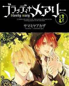 Bloody mary manga #manga #vampire #vampiremanga #comedy #drama