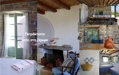 Πετρόκτιστο στην Σέριφο Kintsugi, House Tours, Crafts, Decor Ideas, Furniture, Home Decor, Paper Envelopes, Manualidades, Decoration Home