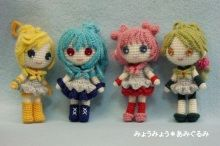 Las cuatro niñas juntas amigurumis pagina japonesa