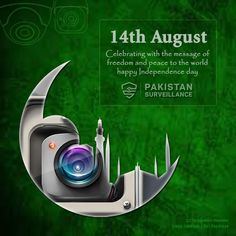 Happy Independence Day Pakistan, Cctv Surveillance, Peace, Messages, Advertising, Text Posts, Sobriety, Text Conversations