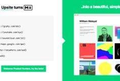 Sitio del día: Upsite, la página que permite el diseño sencillo de páginas de web