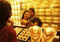 Nice Helpful Gold Tips For gold rate india Gold Price In India, Gold News, Gujarati News, Commodity Market, Intraday Trading, Gold Money, Gold Rate, Safe Haven, Gold Bullion