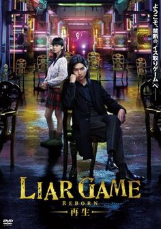 Liar Game Reborn-Let the games continue! Does not have our favorite naive Nao but a new player but Masuta is still there so of course I must watch! Japanese Film, Japanese Drama, Cinema Posters, Film Posters, 2012 Movie, Movie Tv, Liar Game, Popular Manga, Film Serie