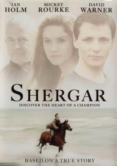 Shergar_R1-[cdcovers_cc]-front