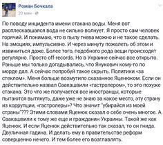 Блог-дайджест Vyacheslavа Mazurenko : Яценюку не заметочку!