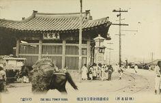 Posin-gak pavilion, Seoul, c1910 일제강점기 사진엽서 – 서울 보신각(普信閣)