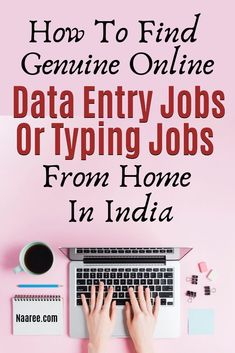 17 Best Typing Jobs images in 2016 | Make money at home