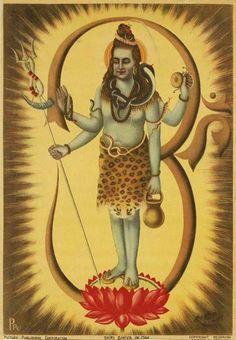 Shri Shiva in Om 1940's (via facebook: Om from India)