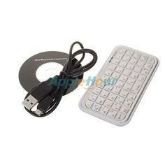 Mini White Wireless Bluetooth Keyboard for iPhone/iPad/iPod Touch/MacBook (MBP9801)  $30.14  www.mnrsoft.com