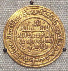 Almoravids Sevilla Spain 1116 - Almorávides - Wikipedia, la enciclopedia libre