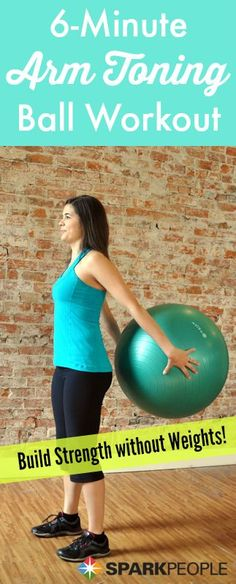 6-Minute Upper Body Workout with Ball | via @SparkPeople #fitness #workout #exercise #homeworkout