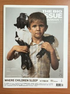 【TBI】2012 Apr. 孩子們睡哪