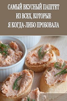 Healthy Chicken Recipes, Fish Recipes, Cooking Recipes, Savoury Dishes, Tasty Dishes, Good Food, Yummy Food, Russian Recipes, Food Photo