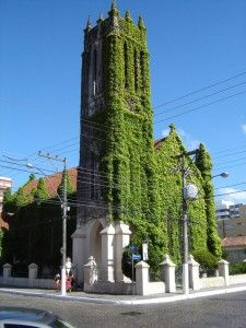 Pelotas / Rio Grande do Sul-BRASIL igreja cabeluda- I♥ SATOLEP!!!