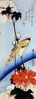 UTAGAWA Hiroshige, Japan