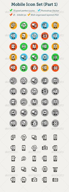 75 Mobile Icons (part 1)