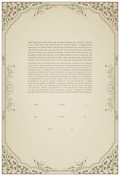 Ketubah - Antique Frame (Printed on Italian Bookcloth). $275.00, via Etsy.