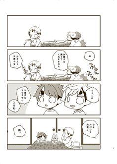 Haikyuu Fanart, Anime, Twitter, Fan Art, Comics, My Love, Cute, Funny, Kawaii