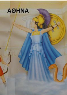 Ancient Greece Crafts, Greek Language, Second Language, Sacred Plant, Greek Mythology, Ancient Greek, Ancient History, Handicraft, Disney Princess