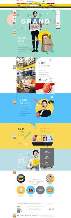 Web Design, Graphic Design, Promotional Design, Event Page, Website Design Inspiration, Get The Party Started, Banner Design, Web Banners, Layout