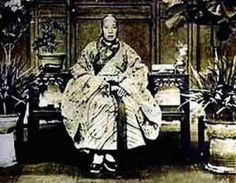 Li Lianying, a famous eunuch in Qing Dynasty, played an important role in the Imperial Palace in the end of the Qing Dynasty. He lived in the courtyard in NO.52, East Xinglong Street in Dongcheng District. And the courtyard he lived in is the typical representative of courtyard in Beijing. Jinglun Hotel Beijing is a 4 star hotel with a location not far away from Former Residence of Li Lianying.