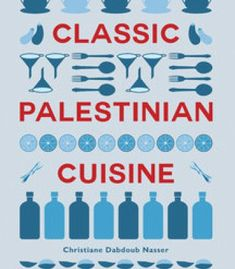 All nigerian recipes cookbook pdf cookbooks pinterest west classic palestinian cuisine pdf forumfinder Image collections