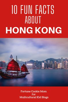 Did you know Hong Kong has the world's longest covered escalator? Or that it has the greatest number of skyscrapers in the world? Read on to learn more about these and other fascinating facts about Hong Kong! Here are ten fun facts about my beloved city, Hong Kong. I hope you enjoy learning about this amazing city. Click the image to learn more about Hong Kong. #fortunecookiemom #hongkong #funfacts