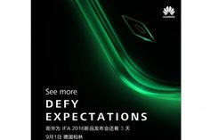 Huawei Nova Nova Plus and MediaPad M3 essentially confirmed for IFA launches