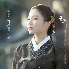 Hidden Tears, a song by Yu Sung Eun on Spotify