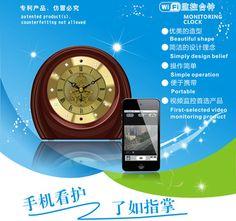 Hidden Camera   720 p hd wireless network camera night vision monitoring IP network camera intercom WIFI home intelligent monitor alarm clock