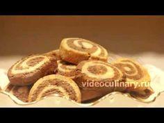 Песочное печенье Спиральки – рецепт Видео Кулинарии
