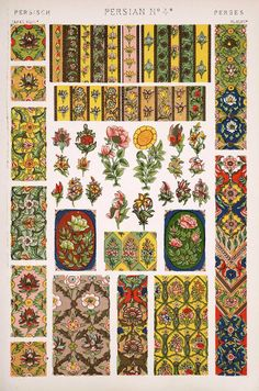 Персидский орнамент - Восточная сказка