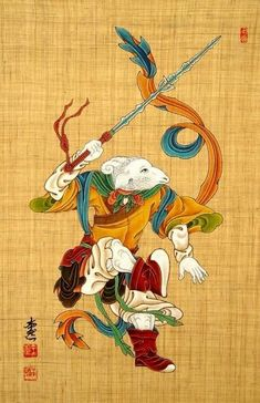 자축인묘진사오미신유술해 십이지신에 대한 한국인의 관념이야기와 띠궁합 : 네이버 블로그