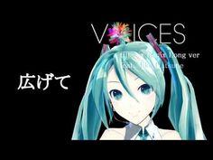 VOICES tilt six Remix Long ver feat Miku Hatsune - YouTube Anime Couples Manga, Cute Anime Couples, Anime Girls, Hatsune Miku, Angel Beats, Erza Scarlet, Manga Illustration, Monster Hunter, Manga Girl