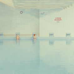 Mária Švarbová, SWIMMING POOL