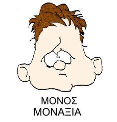 monaksia