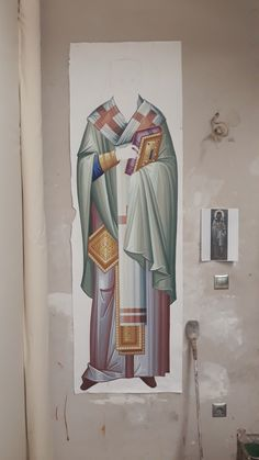 Byzantine Icons, Byzantine Art, Angel Artwork, Orthodox Icons, Painting Process, History, Religious Pictures, All Saints Day, To Study