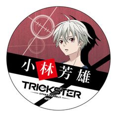 AmiAmi [Character & Hobby Shop] | TRICKSTER - Can Mirror: Yoshio Kobayashi(Released) Hobby Shop, Mirror, Anime, Character, Shopping, Art, Art Background, Mirrors, Kunst