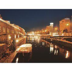 全部知ってる?米国CNNが選んだ『日本の最も美しい場所』31選 | RETRIP[リトリップ] Dolores Park, Travel, Viajes, Destinations, Traveling, Trips