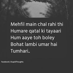Doghle log Bewafa Quotes, Bff Quotes Funny, Sufi Quotes, Hindi Quotes On Life, True Quotes, Qoutes, Liking Someone Quotes, Anniversary Quotes, Miss You