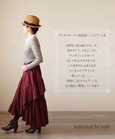 【楽天市場】【再入荷♪4月10日12時&22時より】「mori」女性らしいラインをつくる贅沢ティアードレイヤードスカート:cawaii
