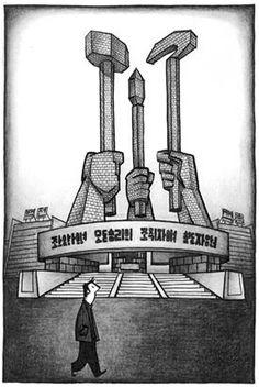 Guy Delisle - Pyongyang Alternative Comics, Book Worms, Comic Art, Novels, Manga, Guys, Books, Poster, Korea