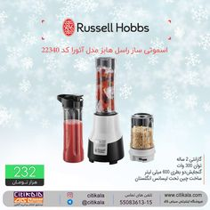 20+ Russell Hobbs ideas   hobbs, food