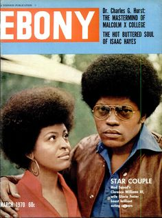 Ebony Magazine (March 1970) Clarence Williams III, and wife Gloria Foster