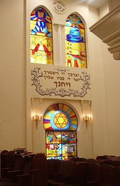 The Podil Synagogue - Kiev Ukraine