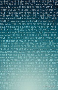 wallpaper wallpaper kpop BTS Save Me Lyrics Phone Case Bts Wallpaper Lyrics, K Wallpaper, Bts Boys, Bts Bangtan Boy, Jimin, Bts Taehyung, Bts Memes, I Need You Love, Me Too Lyrics