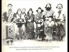 Japanese Ainu people are Greek Descendants Greek History, Nativity, Pattern Design, Bear, Movies, Movie Posters, Painting, Google, Films